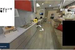 indoorview2